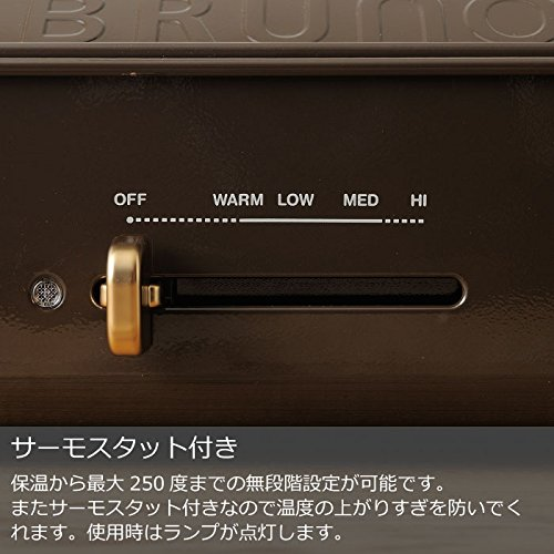 コンパクトホットプレート 温度調整