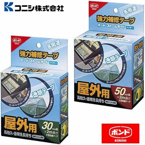 コニシ 強力補修テープ30mm 50mm
