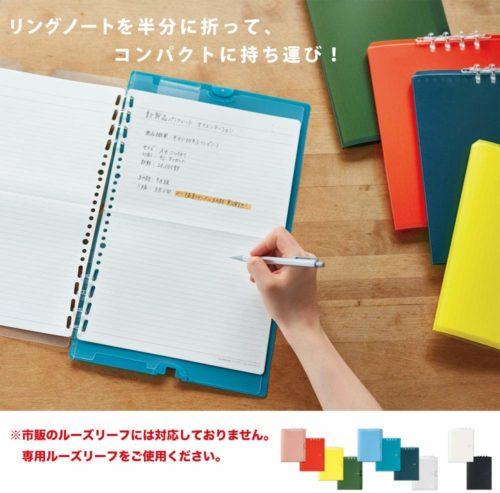 コンパックノートたくさん書ける