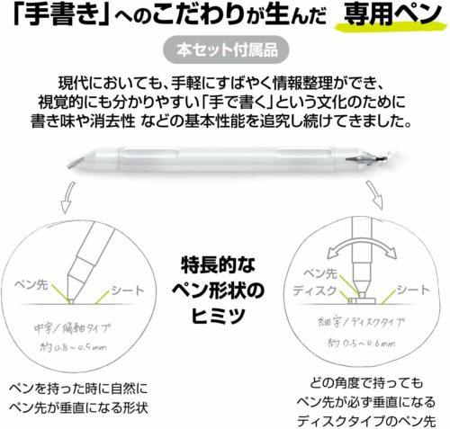 プラス メモパッド クリーンノート Kaite カイテ専用ペン